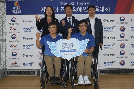 포스코1%나눔재단, 장애인 위한 '희망날개' 사업 전개